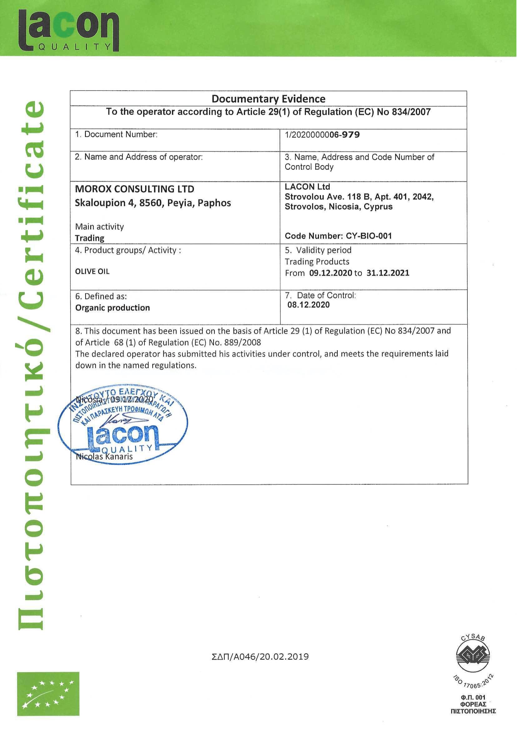 Lacon-Zertifikat-2021-Exclusive-Food-GmbH